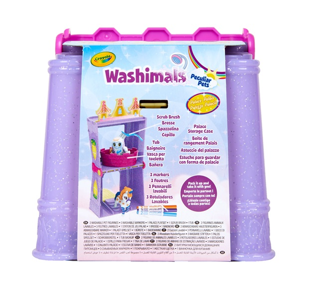 74-7358 - washimals peculiar palace set retro